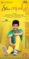 Nenu Naa Friends Movie Posters