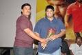 Krishnudu at Nenu Nene Ramune Movie Audio Launch Photos