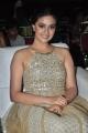 Actress Keerthi Suresh @ Nenu Sailaja Movie Audio Launch Stills