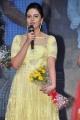 Keerthi Suresh @ Nenu Sailaja Movie Audio Launch Stills