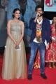 Keerthi Suresh, Ram @ Nenu Sailaja Movie Audio Launch Stills