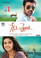 Nenu Sailaja Movie Release Posters