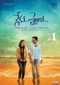 Keerthi Suresh, Ram in Nenu Sailaja Movie Release Posters