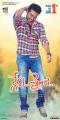 Hero Ram in Nenu Sailaja Movie Release Posters