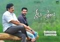 Sathyaraj, Ram in Nenu Sailaja Movie Release Wallpapers