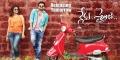 Keerthi Suresh, Ram in Nenu Sailaja Movie Release Wallpapers