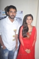 Nivin Pauly, Nazriya Nazim at Neram Movie Audio Launch Stills