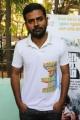 Director Alphonse Putharen at Neram Movie Audio Launch Stills