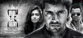 Neram Tamil Movie HD Wallpapers