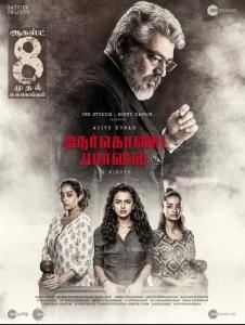 Ajith Kumar, Abhirami Venkatachalam, Shraddha Srinath, Andrea Tariang in Nerkonda Paarvai Movie Release Posters