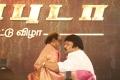Rajinikanth, Prabhu @ Neruppu Da Movie Audio Launch Stills