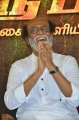 Rajinikanth @ Neruppu Da Movie Audio Launch Stills