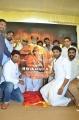 Neruppu Da Movie Audio Launch Stills