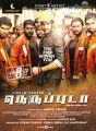 Neruppu Da Movie Release Date Sep 8th Posters
