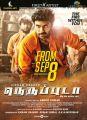 Actor Vikram Prabhu Neruppu Da Movie Release Date Sep 8th Posters