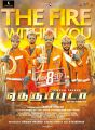 NeruppuDa Movie Release Date Sep 8th Posters