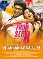 Vikram Prabhu, Nikki Galrani in Neruppu Da Movie Release Date Sep 8th Posters
