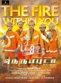 Actor Vikram Prabhu in Neruppu Da Movie Release Posters