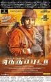 Actor Vikram Prabhu in Neruppu Da Movie Release Today Posters