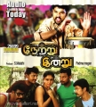 Netru Indru Movie Audio Release Posters