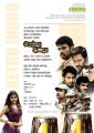Netru Indru Movie Audio Release Invitation