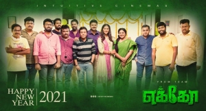 Echo Movie New Year 2021 Wishes Posters