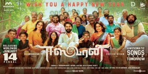 Eswaran Movie New Year 2021 Wishes Posters