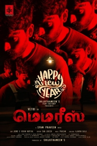 Memories Movie New Year 2021 Wishes Posters