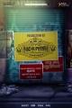 Mr Madhu Piriyan Movie New Year 2021 Wishes Posters
