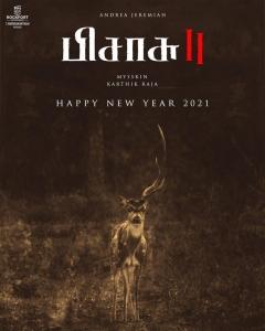 Pisasu 2 Movie New Year 2021 Wishes Posters