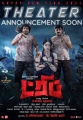 Trip Movie New Year 2021 Wishes Posters