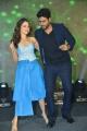 Tamanna, Sundeep @ Next Enti Movie Pre Release Event Photos