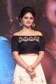 Actress Vaibhavi Shandilya @ Next Nuvve Audio Launch Stills