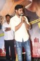 Actor Aadi @ Next Nuvve Movie Trailer Launch Stills