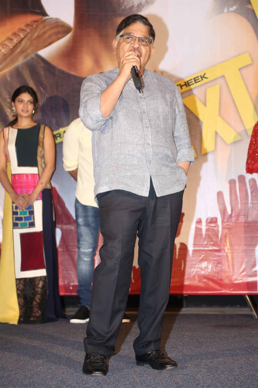 Allu Aravind @ Next Nuvve Movie Trailer Launch Stills