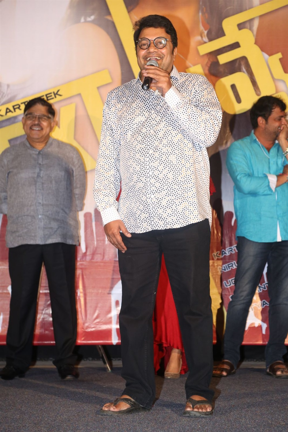 Saikumar @ Next Nuvve Movie Trailer Launch Stills