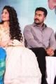 Sai Pallavi, Suriya @ NGK Movie Audio Launch Stills
