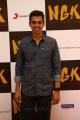 Producer SR Prabhu @ NGK Movie Audio Launch Stills