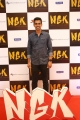 Producer SR Prabhu @ NGK Movie Audio Launch Stills
