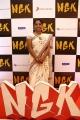 Lyricist Uma Devi @ NGK Movie Audio Launch Stills