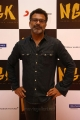 Vijaya Murugan @ NGK Movie Audio Launch Stills