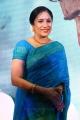 Uma Padmanabhan @ NGK Movie Audio Launch Stills
