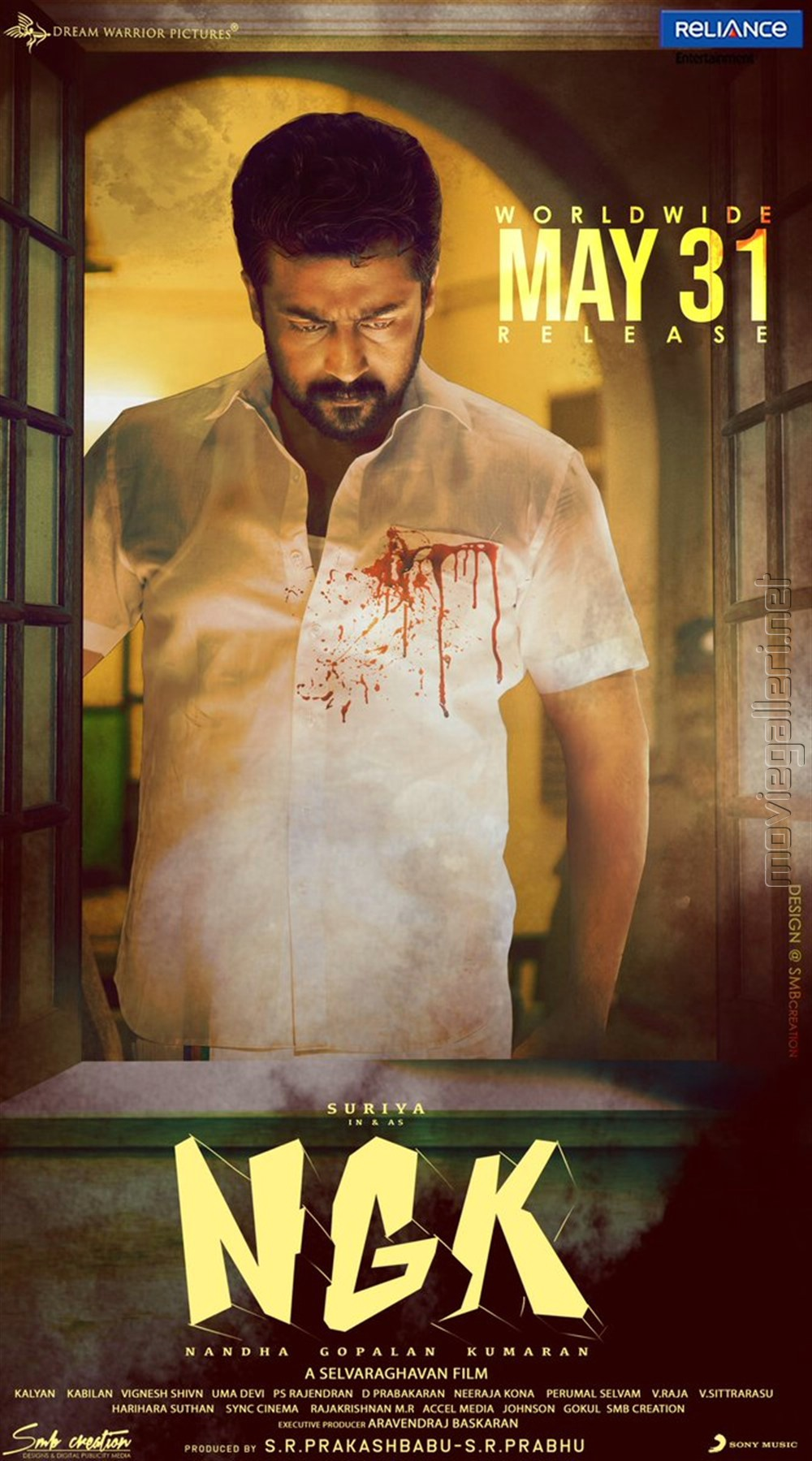 Suriya NGK Movie Release Posters