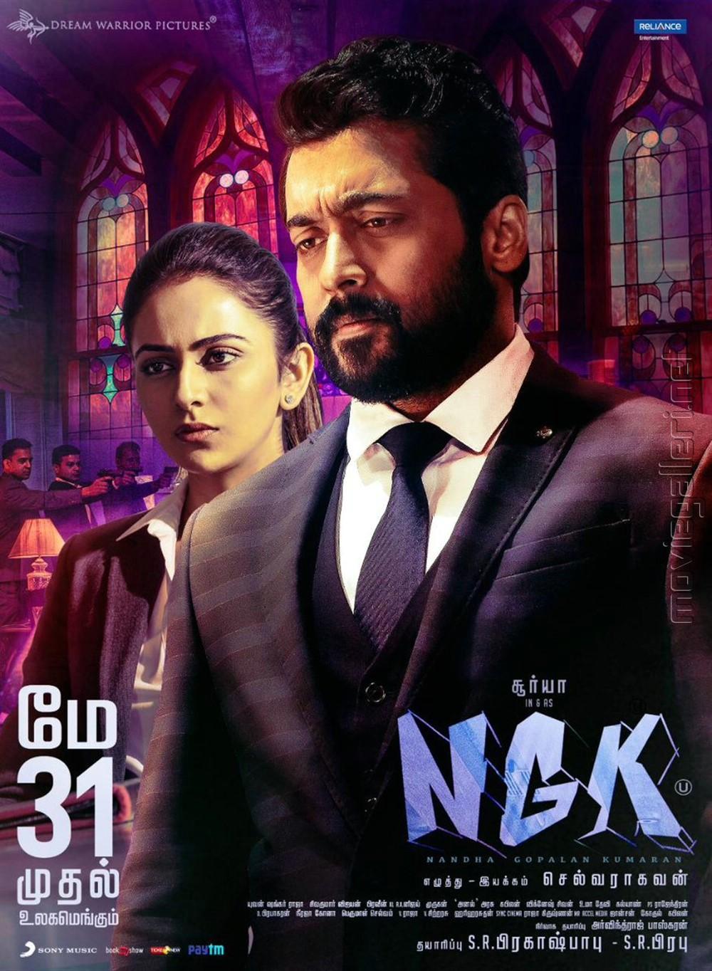 Rakul Preet Suriya NGK Movie Release Posters