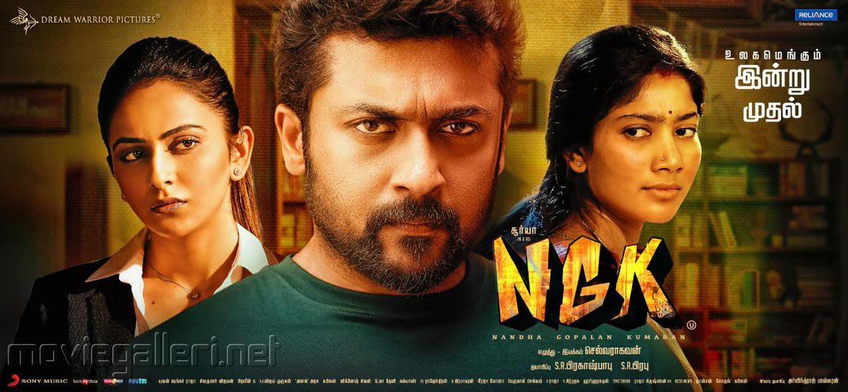 Rakul Preet, Suriya, Sai Pallavi in NGK Movie Release Today Posters