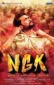 Actor Suriya NGK Second Look Poster HD