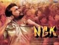 Suriya 36 NGK Movie Second Look HD Wallpaper