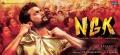Suriya Nandha Gopala Krishna Telugu Movie Second Look Wallpaper HD
