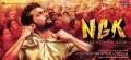 Suriya NGK  Movie Second Look Wallpaper HD
