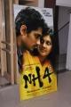 NH4 Movie Audio Release Photos in Radio Mirchi, Hyderabad